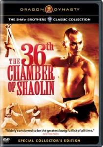 36th-chamber-dvd