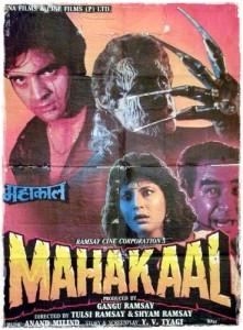Mahakaal poster