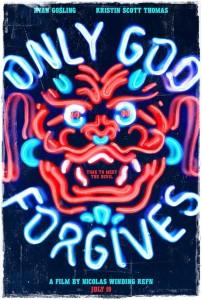 Only God Forgives poster 1