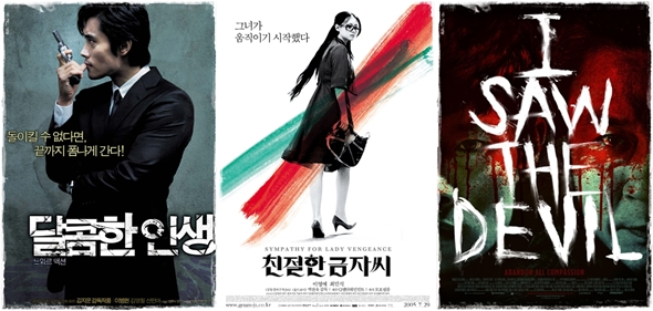Güney Kore Aksiyon 8