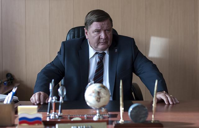 Vadim Leviathan