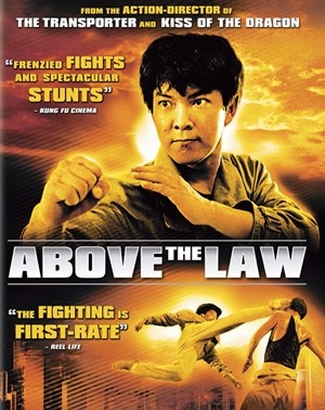 above_the_law_dvd