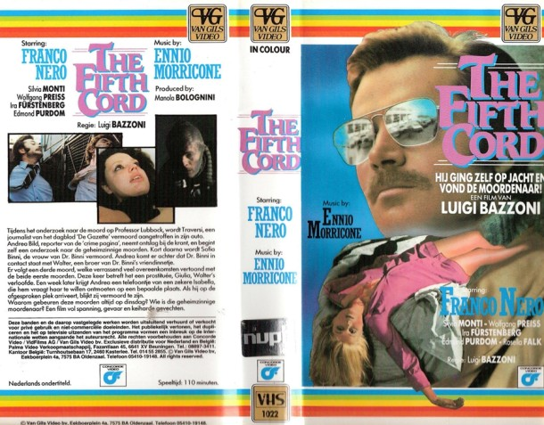 The Fifth Cord VHS kapak 1