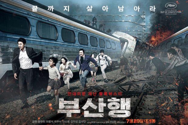 train-to-busan-banner-1