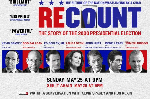 recount-1